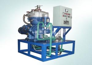 China Disc Type Marin Centrifugal Oil Purifier For Heavy Fuel Oil , Diesel Oil on sale