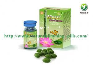 Quality La caja fuerte original de MZE, sana reduce píldoras de la evolución de Meizi del peso/Softgels que adelgaza botánico for sale