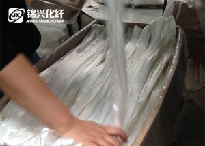 China Nylon 66 Tow Fiber Trilobal Shape Bright Luster Raw White For Spinning Fabric on sale