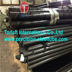 China GB/T 5312 Carbon and Carbon-Manganese Steel Seamless Steel Tubes and Pipes for Ship on sale