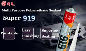 China Primerless Polyurethane Sealant on sale