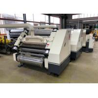 China Automatic Single Facer Corrugated Machine Electric Heating For Corrugated Carton Making on sale