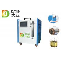 China 380V Oxyhydrogen Gas Generator / HHO Gas Welding Machine For Motor Enameled Wire Welding on sale