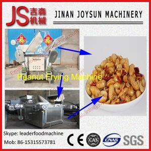 China Frigideira/máquina profundas elétricas automáticas da fritura para a operação fácil das batatas fritas on sale