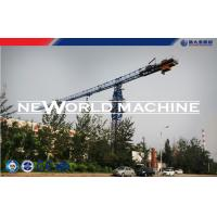 5210 6T Hammer Head Mobile Tower Crane Safety Drawing 12 Months Warranty