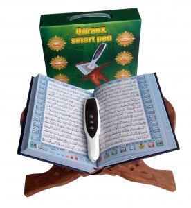 China Smart Tajweed Digital Quran Reading Pen, 8GB Learning Electronic Quran Reader Pen on sale