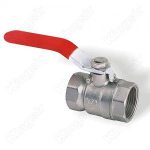 China HDPE Two-purge Ball Valve FITTINGS on sale