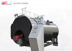 China 200 HP Furnace Oil Fired Boiler Full Automatic Large Evaporation Space on sale