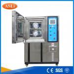 カスタマイズされた内部のプログラム可能な湿気の温度テスト部屋の空冷