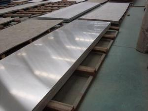 China Custom Metric Hot Rolled Stainless Steel Plate Sheet AISI SUS JIS EN DIN BS GB on sale