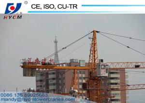 China QTZ250 Topkit Tower Crane TC7030 Grue Tour 12 ton with A.C. and Crane Cabin on sale