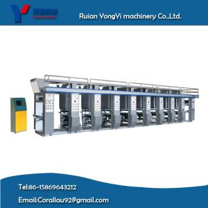 China YYASY-B Computer High-Speed Gravure Printing Machine (Rewind and Unwind Outside) on sale