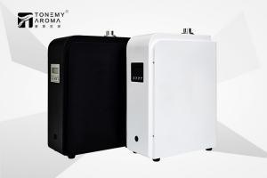 China 5.5KG Aroma Scent Machine Scent Diffuser Machine Pure Essential Oil Diffuser HVAC Aroma Diffusers on sale