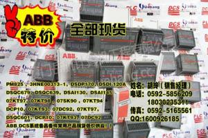 China ABB 3HNM 09846-1 on sale