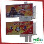 Double Decker single-sided backlit billboard light box
