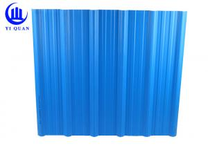 China Plastic Two Layers Blue Color Corrugated Plastic Roof Panels 920 Mm Width supplier
