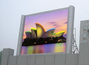 China SMD P4 Outdoor LED Video Display High Resolution IP65 Waterproof Level on sale