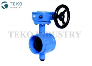 China Grooved End Fire Protection Butterfly Valves Epoxy Coating For Hydrocarbon Solvent on sale