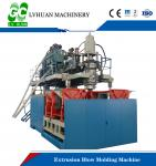 Energy Saving Extrusion Blow Molding Machine , PE PP Blow Moulding Machine