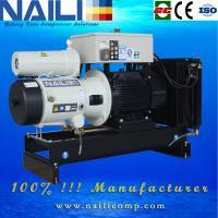 Piston air compressor screw air compressor vane air compressor industrial air compressor