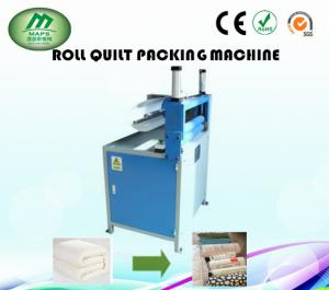 China Quilt rolling packing machine on hot sale Maps AV-80Q on sale