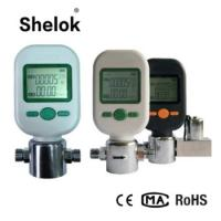 High Quality Portable Ultrasonic Gas Flow Meter Produced by Shelok Mass Air Flow Meter