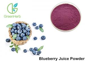 China Natural Blueberry Juice Powder For Drinks , Organic Wild Blueberry Extract Powder on sale