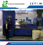 Calendering Extrusion Ptfe Tape Manufacturing Machine 1700mm Width ≧150 Rolling