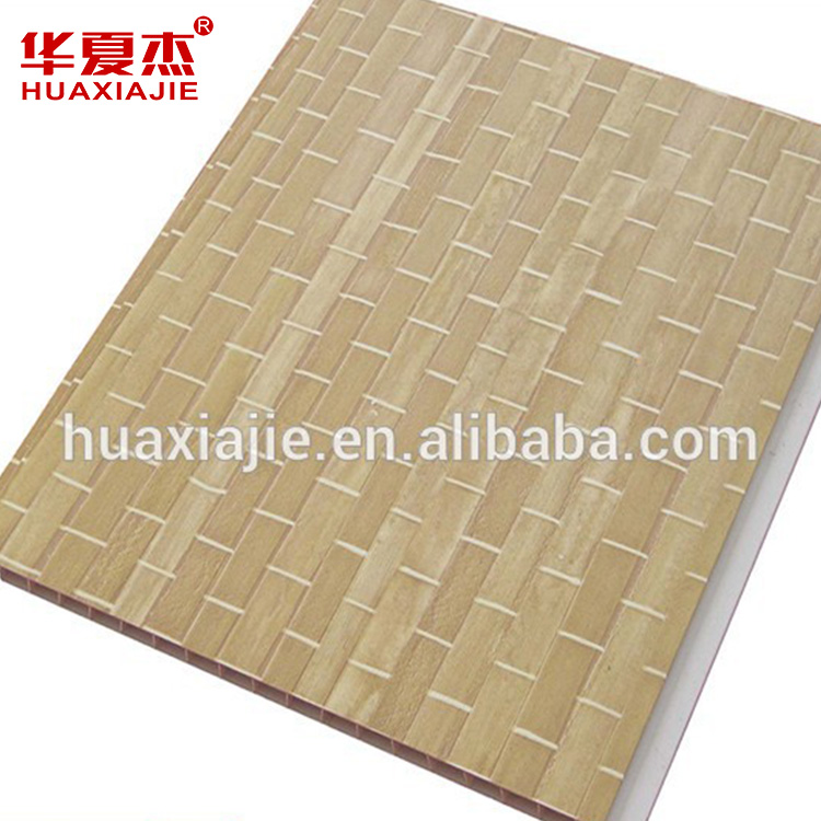 PVC Gypsum Wall Panel