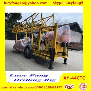China Trailer mounted Diamond Core Drilling Rig With Wireline Winch For HQ, NQ, BQ, AND AQ on sale