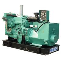 China Cummins Marine Diesel Generator 50Hz Or 60Hz Frequency Low Fuel Consumption on sale