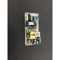 Noritsu QSS 35 minilab / I038404 / I038404-00 / Power Supply