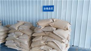 China Trimagnesium Phosphate,Magnesium Phosphate,Supplier of Magnesium phosphate Pharma grade in China on sale