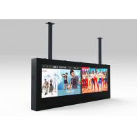 HD Street Digital Signage Floor Stand / Wall Mounted / Open Frame Optional