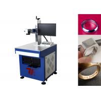 Jewelry Laser Engraving Machine / High Speed Fiber Marking Machine