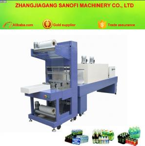 China PE Film Carbonated Soft Drink Shrink Bottle Packing Machine on sale