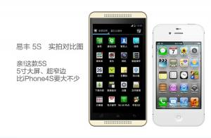 China popular 3.5 touch screen wifi cheap android phones S688 on sale