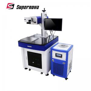 China 8W Uv Laser Marking Machine Plastic Phone Case Computer Keyboard on sale