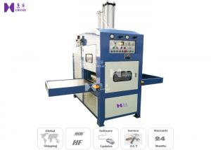 China Phone Cover Welding Cutting Machine 12KW 50HZ / 60HZ G Frame Welded Steel Structure on sale