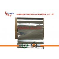 Pure Nickel Foil Ni200 0.05mm Thickness Foil Used For Electric Apparatus / Chemical Machinery