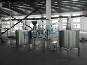 China Professional Powder Packing Machine , Baby Food Cereal Production Line on sale