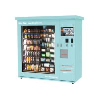 China Juice Milk Vitamins Skin Care Cream Water Vending Machine With Advanced Elevator on sale