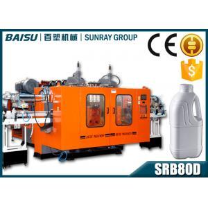 China 500ml / 1 Liter Plastic Milk Poly Bottle Blow Molding Machine SRB80D-3 720BPH on sale