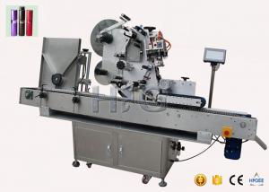 China Cigarette 20 - 90 Label Height Vial Labeling Machine For 10 ml Mini Bottle on sale