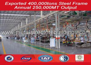 China Q345b Portable Steel Structure Prefab Workshop Buildings Light Weight on sale
