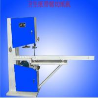 China Band-sawing machine for paper roll on sale