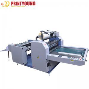 China Double Sides Bopp Film Laminating Machine Manual Paper Feeding on sale