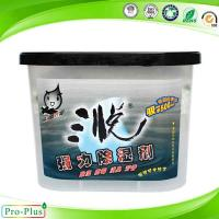 Chunwang Household Products Air Moisture Absorber For Home