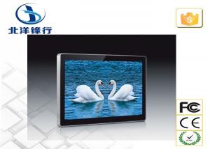 China AUO Android i3 / i5 / i7 AIO Touchscreen PC for Windows Vista / 7 / 8 on sale
