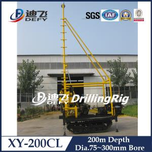 China XY-200CL multifunctional drilling rig machines for Water Well on sale